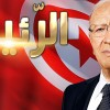 Governance in Tunisia: The Challenges of Restoring the Rule of Law