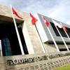 Tunisia's economic challenges: are they insurmountable?